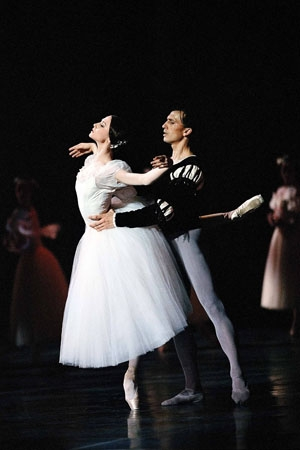 Ballets de Février