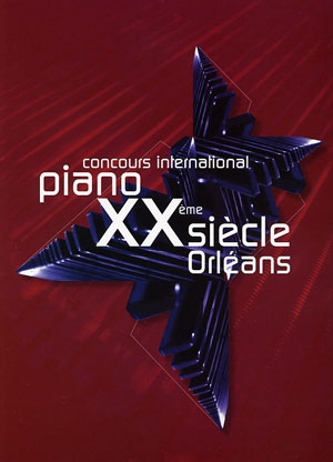 piano_concours_orlean_2004-300x416