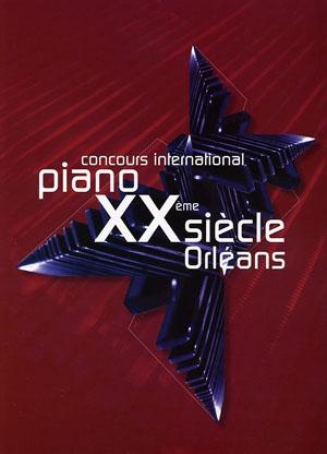 piano_concours_orlean_2004-300x416