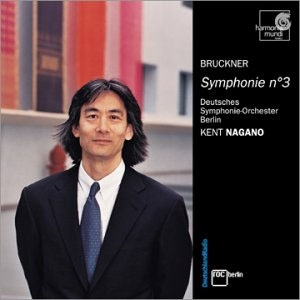 Bruckner, La Troisième Symphonie ou l'éternel débat