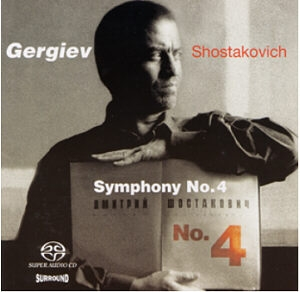 Chostakovitch: effrayante, terrifiante symphonie