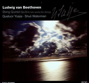 Quatuor Ysaÿe, un nouveau Beethoven