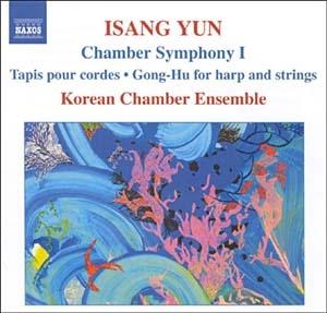 Ysang Yun, de l'Allemagne à la Corée