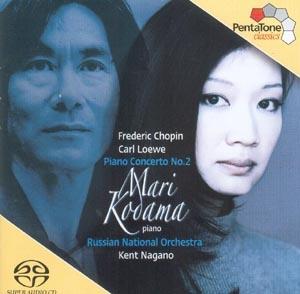 Les Nagano virtuoses!