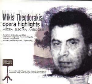 Les opéras de Theodorakis