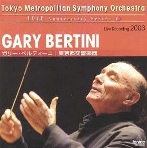 Anniversaire japonais pour Bertini