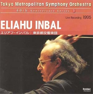 Eliahu Inbal dirige Mahler à Tokyo