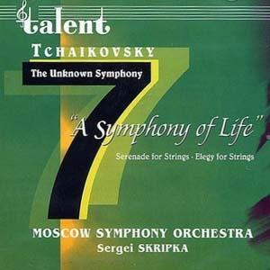 Une symphonie inconnue de Tchaïkovsky?Certainement pas!