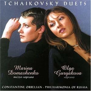 Olga Guryakova et Marina Domashenko