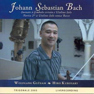 Bach avec mention très bien