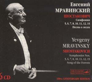 Chostakovitch par la face historique: Mravinsky