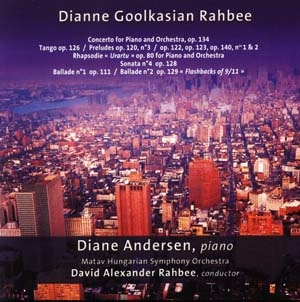 Diane interprète Dianne