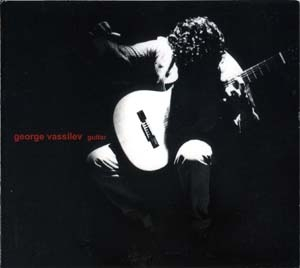 George Vassilev, guitar