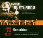 Edition officielle Evgueni Svetlanov