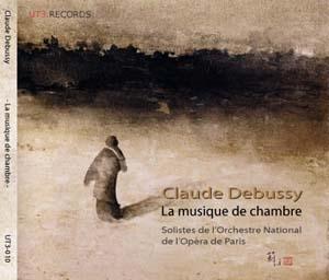 Debussy à la française