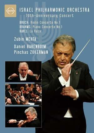 70e anniversaire de l'Orchestre Philharmonique d'Israël