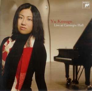 Yu Kosuge à Carnegie Hall: l'émotion en moins