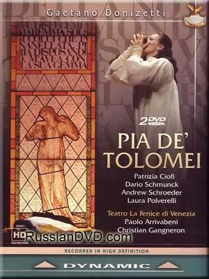 De la Comédie dantesque à l'opéra de Donizetti