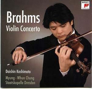 Une magnifique Staatskapelle accompagne un prometteur violoniste Daishin Kashimoto
