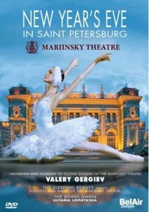 Réveillon du Nouvel An 2007 au Théâtre Mariinsky de Saint Pétersbourg