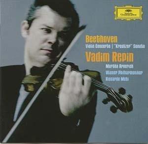 Voilà un Beethoven haute qualité « standard » 2007