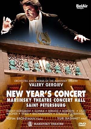 Nouvel an au Mariinsky