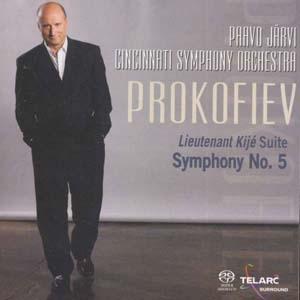 Prokofiev de marbre!