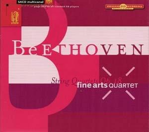 Quatuors op.18 de Beethoven: une jeunesse éclatante