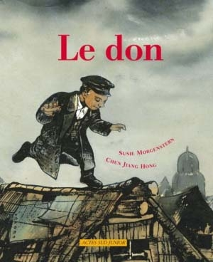 Le don, un cadeau long à venir