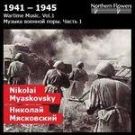 nflowers_miaskowski2-150x150