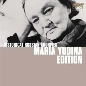 Maria Youdina, l'icône cachée de l'URSS
