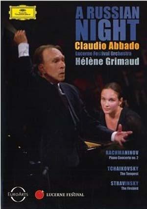 Hélène Grimaud en DVD