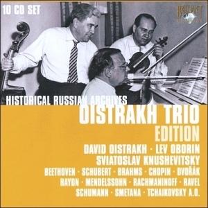 Trio Oïstrakh, tsar mais pas star