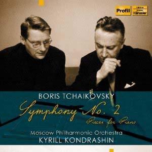 Tchaïkovski, oui mais Boris!