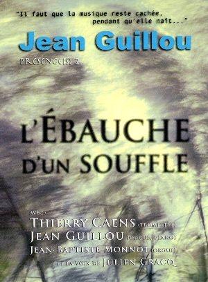 L'art de Jean Guillou, deuxième volet