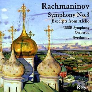 Rachmaninov par le bouillant Svetlanov