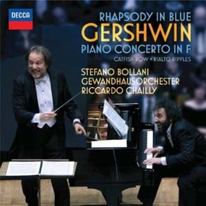 Ach! Gershwin!
