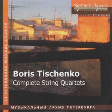 boris_tishchenko_quatuors