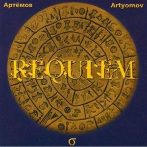melodiya_artyomov_requiem