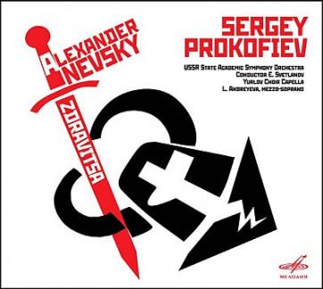 Alexandre Nevski - Svetlanov