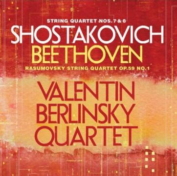35. Le Quatuor Valentin Berlinsky