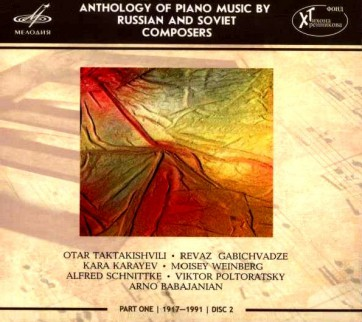 anthology_piano_russe_2