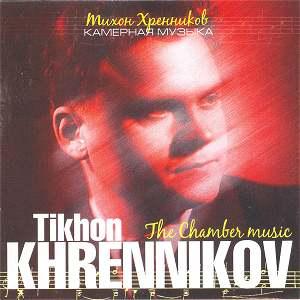 khrennikov_chamber_music