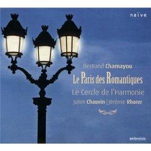 ambroisie-parisdesromantiques