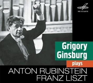 ginsburg melodya
