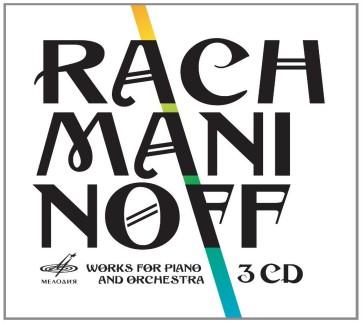 melodyia rachmaninov concertos