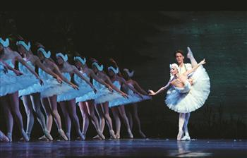 istanbul state ballet