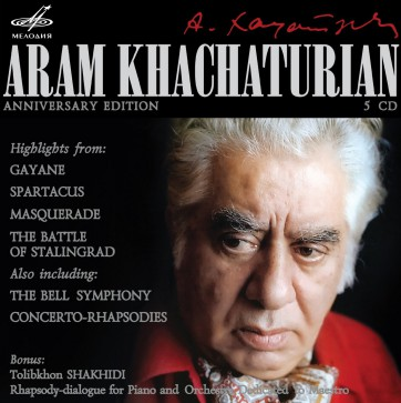melodyia khachaturian