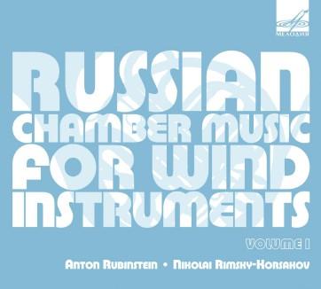 melodyia musique de chambre avec vents