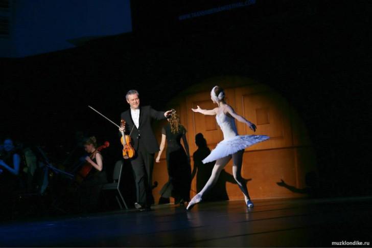 transiberian danse 1